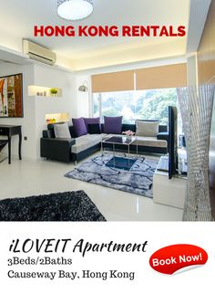 Did you know Serviced Apartments are the best alternative when it comes to feeling at home when not at home?  Come and book my iLOVEIT Apartment and experience the luxurious living while in Hong Kong.