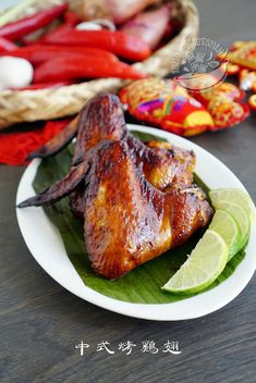 A taste of memories -- Echo's Kitchen: 【中式烤鸡翅】Chinese Style BBQ Chicken Wings