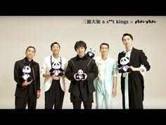 【三浦大知×s**t kingz×anan】no.2087 三浦大知×s**t kingzスペシャル動画(掲載記念! 5人からのメッセージ) - YouTube