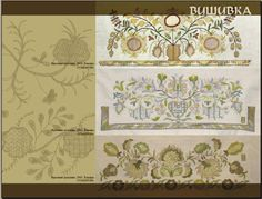 Details of a large embroidered headscarf, Crimean Tatar, from Turkey, Called 'marama'. Embroidered in multi-coloured cotton and metallic (silver) thr Old Hands, Hand Embroidery, Vintage World Maps, Ornaments, Detail, Pattern, Ottoman, Art, Crossstitch