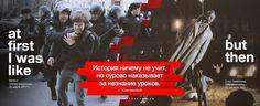 История сурово наказывает за незнание уроков (плакат) — Sputnik & Pogrom
