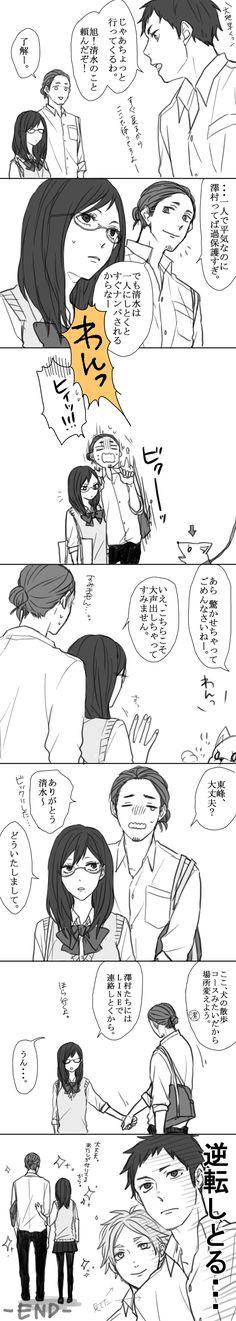 「烏野3年生~」/「asa」の漫画 [pixiv]
