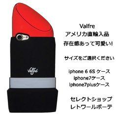 Valfre ヴァルフェー iphoneケース LIPSTICK 3D IPHONE 6 6s 7 7plus CASE アイフォン6 アイフォン7 アイフォン7プラス ケース シリコン リップ 立体 かわいい リップスティック iphone7 iphone7plus おしゃれ おもしろい iphoen7 カバー アメリカ 海外 ブランド