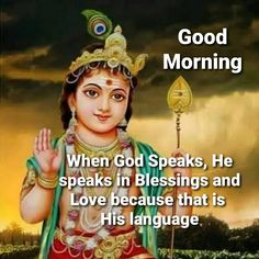 Soul Searching, Lord Krishna, Quotes About God, Good Morning Quotes, Faith In God, Positive Quotes, Positivity, Pictures, Photos