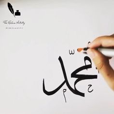 Calligraphy Alphabet Tutorial, Calligraphy Video, Calligraphy For Beginners, Arabic Calligraphy Art, Learn Calligraphy, Islamic Art Pattern, Quran Quotes Love, Madina, Art