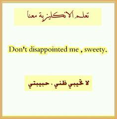 تعلم الانكليزية معنا Don't disappointed me , sweety