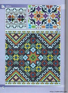 Ukrainian Cross-Stitch Design