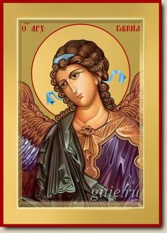 The Holy Archangel Gabriel #icône
