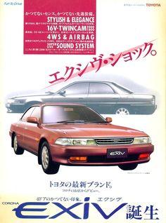 toyota kijang japanese car ads pinterest toyota scion and cars rh pinterest com 2013 Toyota Avalon 2013 Toyota Camry
