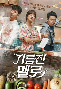 Wok of Love / Gireumjin Mello / 기름진 멜로 - Korean Drama Series Korean Drama Best, Watch Korean Drama, Korean Drama Movies, Korean Actors, Kdrama, Jung Ryeo Won, Legend Of Blue Sea, Korean Tv Series, Ensemble Cast
