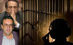 Ποινική δίωξη κατά Σαμαρά για τις εντολές προφυλακίσεων των βουλευτών της Χρυσής Αυγής