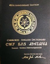 Cherokee-English Dictionary http://medicinemancrafts.com/collections/books/products/cherokee-english-dictionary