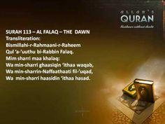 Qur'anic recitation - short surahs for New Muslims