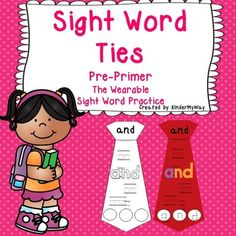 Sight Word Activities - Fun exciting way for students to practice sight words!