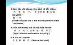 """Hi, my dear friends. I just update my Chinese language Learning program. Please check the new lesson!  This lesson is about how to say """"better"""" and """"best/most"""" in Chinese, please check the text at:http://aboutthechineselanguage.blogspot.com/"""