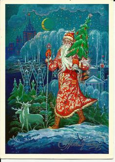 Santa Claus walks on Country - Vintage Russian USSR Postcard unused by LucyMarket, $6.99