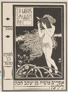 venusmilk:      Illustration by Ephraim Mose Lilien (1906)