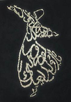 T Islamic Art, Hand Embroidery, Cross Stitch Patterns, Diy And Crafts, Elsa, Handmade, Ballet Dancers, Hand Made, Craft