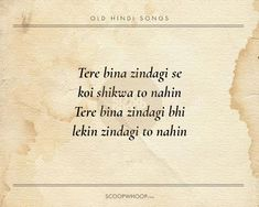 20 Beautiful Verses From Old Hindi Songs That Are Tailor-Made Advice For Our Generation Song Lyrics Beautiful, Old Song Lyrics, Beautiful Verses, Life Lyrics, Beautiful Lines, Music Lyrics, Love Song Quotes, Song Lyric Quotes, Couple Quotes