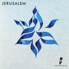 Jerusalem as a Star of David by hebrew-tattoos.com #hebrew #hebrewtattoo…