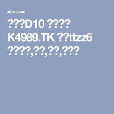 요힘빈D10 구입판매 K4989.TK 카톡ttzz6 사용후기,방콕,효과,이태원