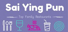 Sai Ying Pun, the hottest area in town these days following the opening of its own MTR station, is a foodie haven you do not want to miss! In this drool-worthy Little Steps Family Dining Guide to Sai Ying Pun, we have tracked down the best gems in town, from hidden to popular, from fine-dining restaurants to cozy cafes, and from Taiwanese to French cuisines. Eat up!