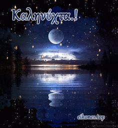 GIFs:Όμορφες Κινούμενες Εικόνες Τοπ για Καληνύχτα - eikones top Greek Language, Good Morning Good Night, Sweet Dreams, Cards, Movie Posters, Painting, Pictures, Lights, Good Night Gif