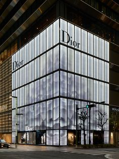 Dior Official: The view from outside the incredible newly-opened Dior boutique in the building, its . Small Buildings, Modern Buildings, Facade Design, House Design, Design Comercial, Facade Pattern, Retail Facade, Facade Lighting, Santa Ana