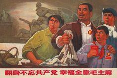Chinese Cultural Revolution Flyer (No. 9) - 10x15 Giclée Canvas Print