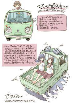 http://livedoor.blogimg.jp/sekihang/imgs/d/b/db77bda5.jpg
