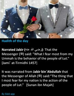 Tirmidhi ; Ibn Majah