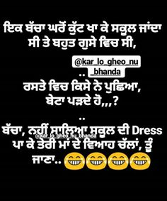 from Navi Punjabi Jokes, Punjabi Funny, Me Quotes, Qoutes, My Dairy, Keep Smiling, Funny Clips, Have A Laugh, Sarcasm