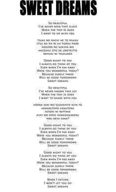 SWEET DREAMS [Album: VAMPS] #VAMPS #HYDE #KAZ #LYRICS #MUSIC #SWEETDREAMS