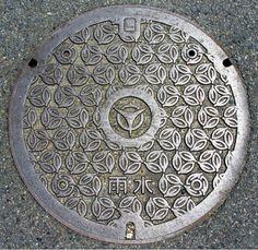 Uji city Kyoto pref, Japan