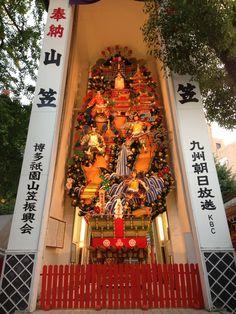 oita tanabata festival