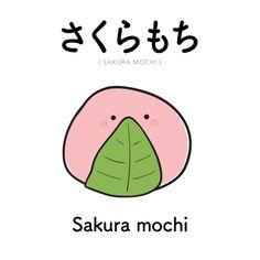 aringoaday - 1293 results for Japanese Cute Japanese Words, Learn Japanese Words, Japanese Phrases, Study Japanese, Japanese Culture, Learning Japanese, Japanese Language Lessons, Korean Language, Sakura Mochi