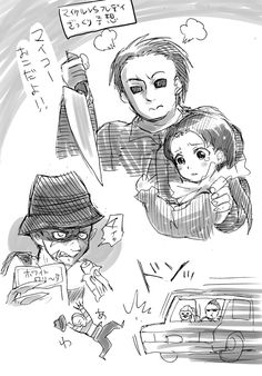 All Horror Movies, Horror Movie Characters, Scary Movies, Halloween Film, Slasher Movies, Horror Icons, Anime People, Art Memes, Nightmare On Elm Street