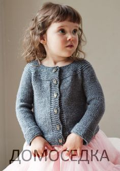 585 Best Knitting Patterns Girls Images In 2019