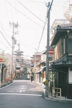 Discovered by Find images and videos about life, street and japan on We Heart It - the app to get lost in what you love. Asia Travel, Japan Travel, Overseas Travel, Street Photography, Travel Photography, Street Background, Japan Street, Japanese Streets, Tokyo Japan