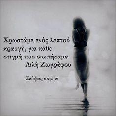 χριστιανοπουλος ποιηματα αγαπης - Αναζήτηση Google