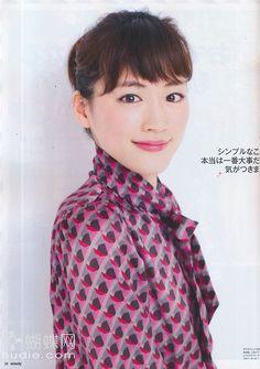 Haruka Ayase 綾瀨遙