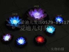 {#3_Plastc28/40/40} 28cm (¥10)/40cm(¥28)/60cm/(¥46). http://item.taobao.com/item.htm?spm=2013.1.0.0.QoSPp0&id=12244782649