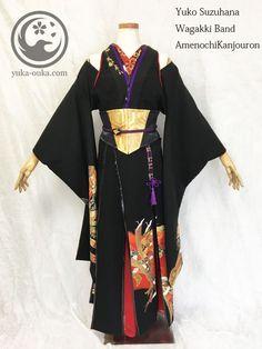 Oriental Fashion, Asian Fashion, Girl Fashion, Fashion Outfits, Fashion Design, Japanese Outfits, Japanese Fashion, Kimono Sewing Pattern, Trendy Outfits