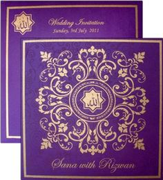 49 Best Indian Wedding Invitations Images Muslim Wedding Cards