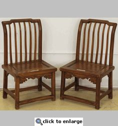 Antique Oriental Chairs (Small Chair With Carved Apron)