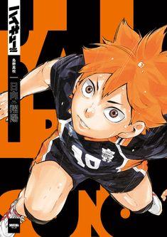 Manga Art, Manga Anime, Anime Art, Haikyuu Fanart, Haikyuu Anime, Haikyuu Characters, Anime Characters, Poster Anime, Haruichi Furudate