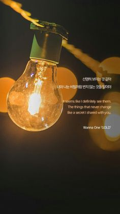 Wanna one - Gold K Pop, K Quotes, Song Quotes, Song Lyrics Wallpaper, Wallpaper Quotes, Korea Quotes, Pop Lyrics, Sea Wallpaper, Korean Language Learning