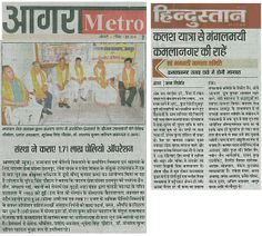 #news about Narayan seva's #bhagwatkatha going on in Agra lasts till 7th June. Watch it live on #AsthaChannel