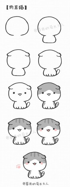 Como dibujar un gatito kawaii