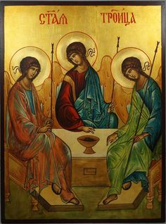High quality hand-painted Orthodox icon of Hospitality of Abraham (Andrei Rublev). BlessedMart offers Religious icons in old Byzantine, Greek, Russian and Catholic style. Russian Icons, Russian Art, Religious Icons, Religious Art, Andrei Rublev, Paint Icon, Saint Esprit, Byzantine Icons, Lost Art